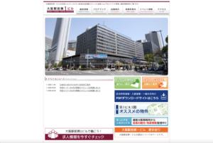 大阪駅前第一ビル振興会
